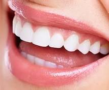 貴方の歯科のお悩み解決します 歯科衛生士だからこそお答えできる私へご相談ください。