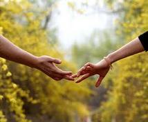 恋愛相談お困りの方多方面のアドバイスを提供します 彼氏、彼女の事で困っているあなた!なんでも相談して下さい!