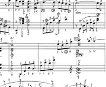 楽譜に音名を書きます ト音記号、ヘ音記号、アルト記号、テノール記号など、幅広く対応