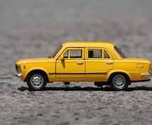 カナダで中古車販売した経験を教えます Craigslistで車を高値で販売する方法!