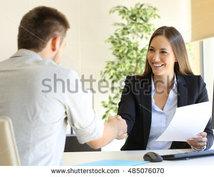 転職や退職を考えている方のご相談にのります 仕事に迷っている方、まずはご相談ください。