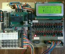 電子工作、エレクトロニクス技術を指導します 電子回路に興味のある人。電子技術のプロになりたい人。