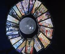 何が見えるかな?水晶玉で心の中を読み取ります ご自身の心と魂の状態を読み取ります