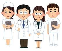看護師についてお伝えいたします 将来看護師になろうと考えている方にオススメ!!