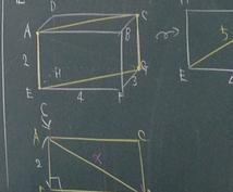現役塾講師が数学の問題をわかりやすく解説します!