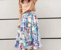 買い物中【リアルタイム】での服選び手伝います どちらのデザイン◆色が似合うのか悩まれる方へ