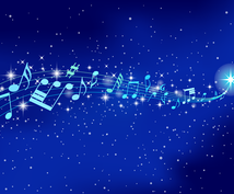簡単な音楽ファイルの編集 なんでも承ります 音声カット、つなぎ、ボリューム変更等まずはご相談ください