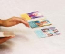禅タロット 15枚引き鑑定します あなたのテーマ、魂からのメッセージ、アドバイスをお伝えします