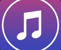 iphone・ipadユーザー必見!脱獄不要で有料アプリ全て無料の方法教えます。