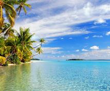 夢のハワイ移住。ハワイ移住の方法を詳細に渡って具体的にお教えします。