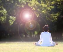 シンプルな3つの質問で幸せになる方法を伝授します 内観法。安心感。感謝。悩みの軽減。自分の過去、自分自身を知る