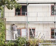 住宅の現場監督が新築プラン図チェックを致します!