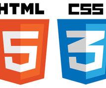 HTML,CSS,JSの開発をサポートします エンジニア歴10年のフリーランスがサポート