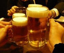 飲み会でのお酒の断り方教えます お酒の飲めない人・弱い人にオススメ!