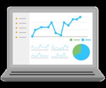 アクセス解析データから診断・改善施策5つ提案します HPのPDCAは回ってますか?データから課題発見&施策提案!