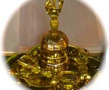 法力で神仏からのメッセージをお伝えします 本物の神仏から助言が欲しい方限定