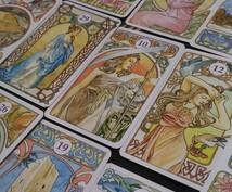 ルノルマンカード36枚でおみくじのように占います 【たくさんの未来を簡潔に知りたい時にオススメ】