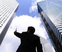 営業・マーケティングの方!アポ取りは法則があります☆某大手で全国1位を獲得したトーク構成。指導にも。