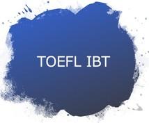 独学・最短・効率的なtoefl学習法教えます 半年で92へ独学で良質な教材を使うことで目標スコア達成