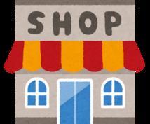 アクセスで顧客・商品管理、貴社業務改善を行います データベース導入で、人件費、業務時間削減に