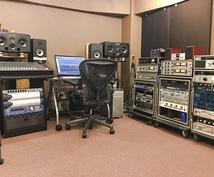 商用スタジオで熟練エンジニアが仕上げます オンラインミックスダウン(受付トラック数1tr〜8tr)