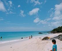 沖縄の観光地までの道順を動画で撮影します あなたのお好きな沖縄でいきたい場所の道順を撮影してきます。