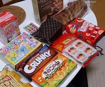 お菓子の家、作成過程画像売ります お子様と一緒にお菓子の家作ってみませんか?