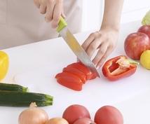 【スーパーでそろえられる 体脂肪やっつけダイエット】 健康的にスリムになり、病気予防にも!