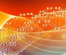 トリニテイDNA/RNAアクティベーション(最先端エネルギーワーク&レポート付)