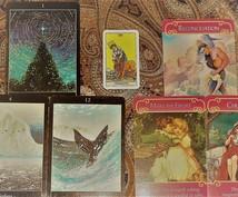 カードで恋愛のお悩み占います 相手の気持ち、過去、現在、未来からみちびく結論