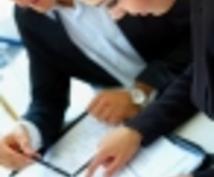 【投資家・企業・学生の方へ】 ワンポイント決算分析・財務分析 +決算書読み方レポート付