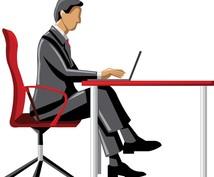 ビジネス実務法務検定3級受験のアドバイスをします ビジネス実務法務検定2級合格者から受験のアドバイスをします