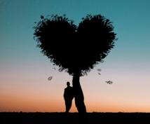 ご縁結び・良縁引き寄せ・恋愛成就を祈念します ソウルメイトと出会う時期・人生の変わり目を知りたいあなたへ