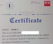 1日30分の独学で、英検1級に合格するための学習方法