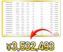 働かなくても●千万円!最強の資産型ビジネス教えます Youtubeを利用して稼いでいく手順を全て公開中!
