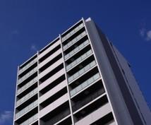 マンション予算やローン返済、京大FPが診断します 検討中のマンション価格が自分の身の丈に合っているか不安な方へ