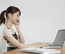 人数限定★資金無しでも安心してできる副業教えます 会社員、OLや主婦の方、副業で利益出したい方におすすめです。