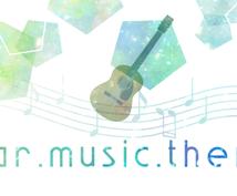 コンサート、イベント出演、演奏致します コンサート、イベント等出演、演奏します。