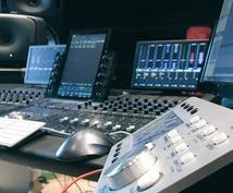 音楽・SE・音声などの様々な編集を承ります プロ音響10年目、DTMや音楽活動もしております!