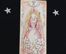 タロット占いでお悩み解決のお手伝いをします 暗闇に囚われて抜けれないあなたへカードのメッセージをお届け