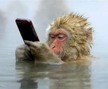 猿でも200万儲けれる方法提供します 1名様限定です。そこからは有料で提供していきます。