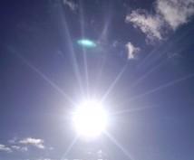 オリオンの☆遠隔護符・光りのエネルギーシールド…あなた自身をレイキ&波動護符で守ります!
