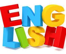 英語の発音の勉強法アドバイスします♪