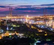 極東ロシアウラジオストクの現地ガイドを紹介します 日本語が出来る現地ガイドがしっかりあなたの旅をサポート