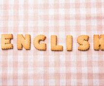 あなたの英語の発音、矯正いたします 英語の発音にお悩みの方、ご相談ください