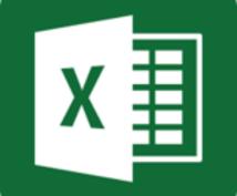 Excel作業全般のご依頼承ります Excel作業にお困りの方はなんでもご相談下さい!