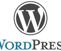 WordPressのまとめサイトの作り方を教えます 現役まとめサイト管理人が教える効率テクニックを紹介!