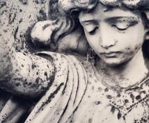 即日★大天使ミカエルからの言葉を伝えます 貴方に今伝えたい、大天使ミカエルの言葉を貴方にお伝えします。