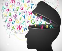 英会話力を向上させるコーチングを1ヶ月します ネイティブを前にして、頭が真っ白になったことはありませんか?