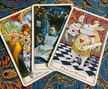 アリスタロットと月のカードを使い、具体的に占います 不思議の国と月の世界から、あなたの運命を読み解きます。